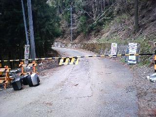 八丁峠への林道は通行止