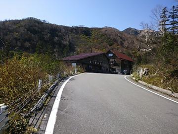 位ヶ原山荘