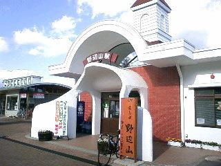 JRで標高が一番高い野辺山駅