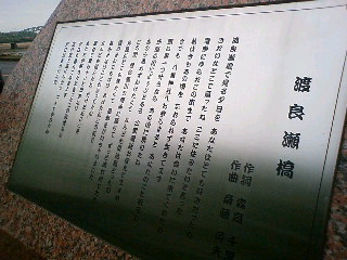 110503_150602.JPG