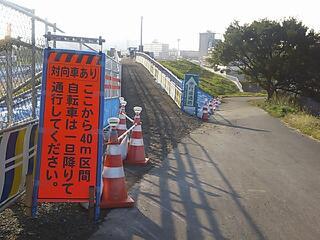 隅田川方面への分岐