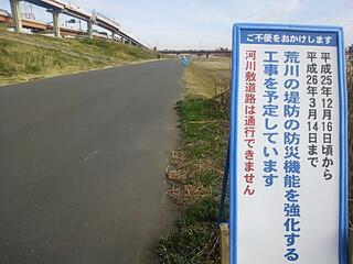 いよいよ西新井橋の工事が始まります