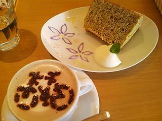 限定メニューの 「チョコレート・オブ・パンターニ」 とシフォンケーキ
